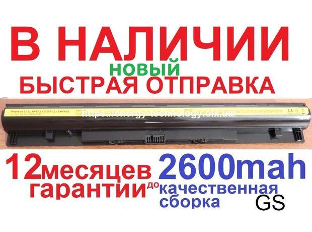Аккумулятор батарея Lenovo Z G40 G50-30 45 50 70 G500S G505s L12S4A02