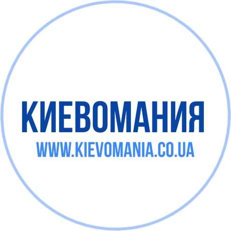 Видео-экскурсии по Киеву