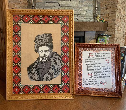 Продається дві вишитих картини (Шевченко і Заповіт)