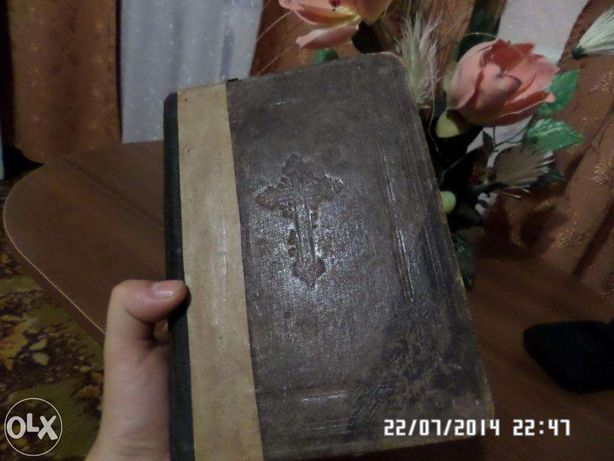 Киево-Печерский Патерик книга оригинал 1911г.