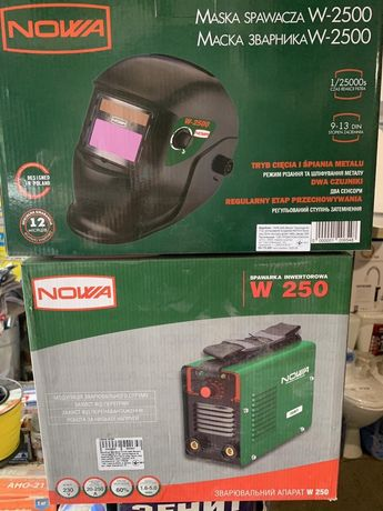 АКЦИЯ! Сварочный аппарат, инвертор и маска в подарок