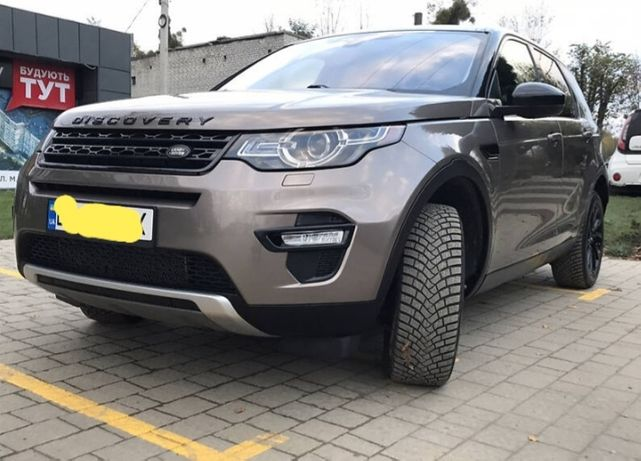 Lend Rover Discovery Sport