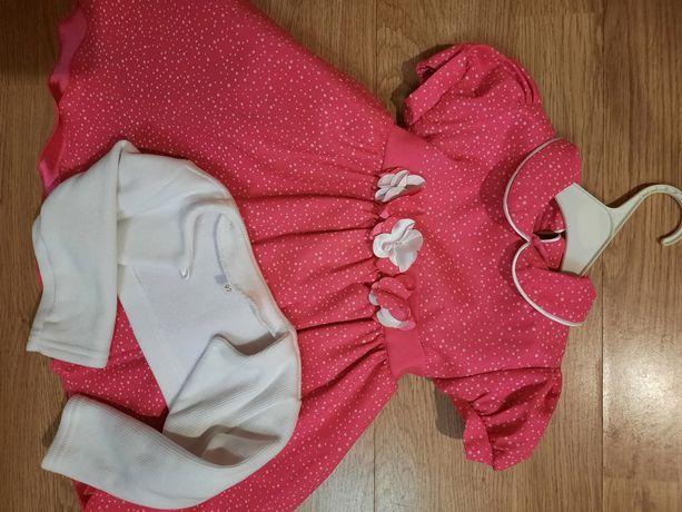 Платье(нарядное) на девочку 2-3 лет