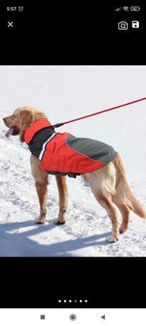 Nowe ubranko dla dużego psa. Przeciwdeszczowe.