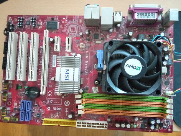 Материнская плата MSI N1996 и куллер AMD Foxconn