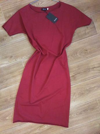 Платье бордо красное миди