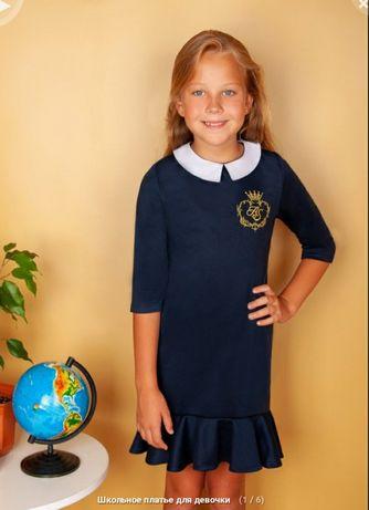 Школьное платье французский трикотаж