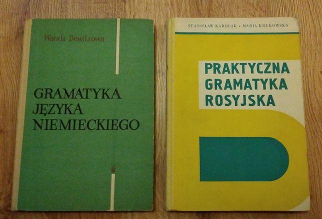 """""""Gramatyka języka rosyjskiego"""" + """"Gramatyka języka niemieckiego"""""""
