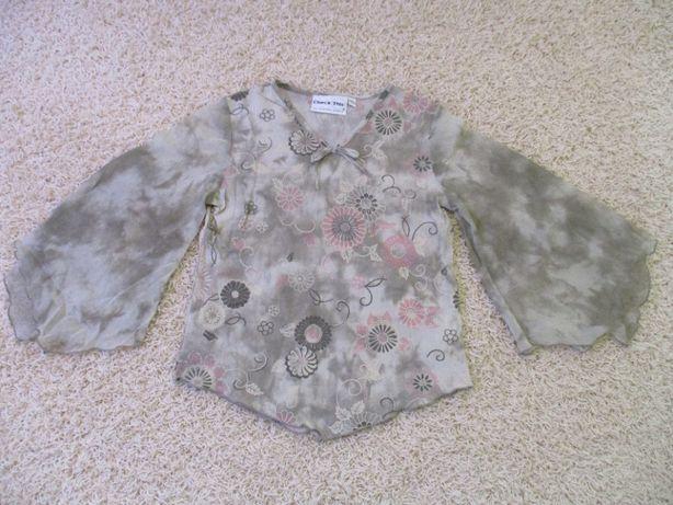 LINDEX ZIELONA, ZWIEWNA Bluzeczka roz. 146/152 cm