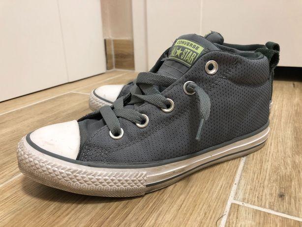 Converse, rozmiar 35,5 idealne!