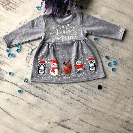 Теплое зимнее новогоднее праздничное платье на девочку футер 86р