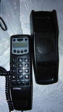 Telefon stacjonarny Cyfral