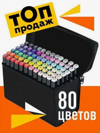 Скетч Маркеры Touch  80 цветов двухсторонние спиртовые