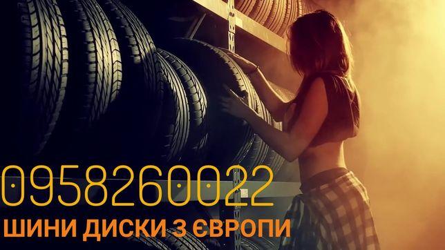 Шини диски з Європи R 13 R 14 R 15 R 16 R 17 R 18 R 19 R 20