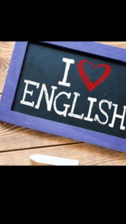 Профессиональный репетитор английского языка