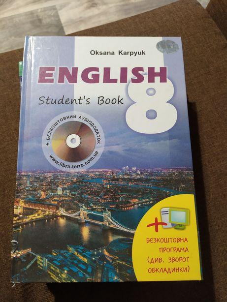 Английский язык 8 класс. Оксана Карпюк