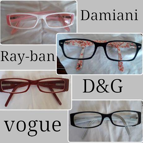 Armações da Damiani, Ray-ban, Dolce&Gabbana e Vogue