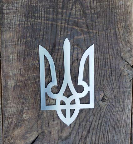 Герб Украины из нержавеющая сталь