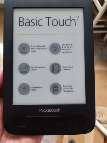 Bacic Touch2, pocket book