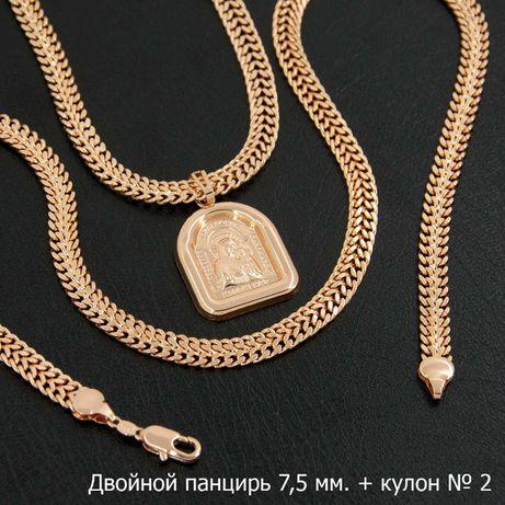 СКИДКА Цепочка, браслет Двойной панцирь + кулон из медицинского золота