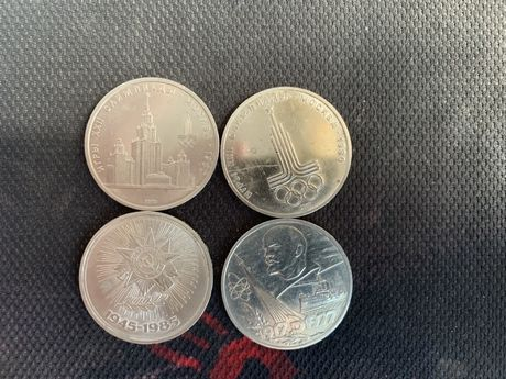 Монеты СССР 1 рубль юбилейные