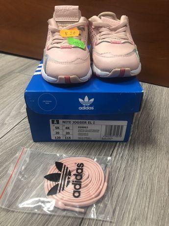 Buty adidasy adidas Nite Jogger El różowe
