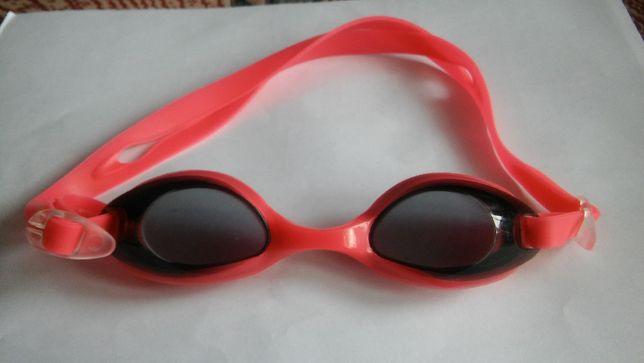 Okularki do pływania