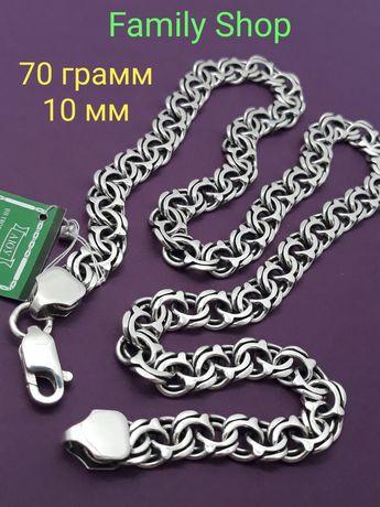 МАССИВНАЯ Серебряная цепочка 70 г 60 см мужская солидная цепь