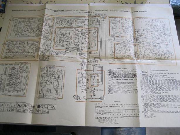 Принципиальная схема линейки телевизоров Горизонт 51ТЦ421Д - 61ТЦ422Д