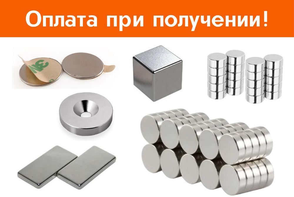 Неодимовые магниты любые размеры. Бесплатный подбор. ЗВОНИТЕ! Херсон - изображение 1