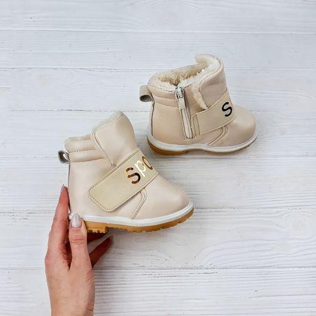 Топ сезона/Ботинки/зимняя обувь/зимове взуття/детская обувь