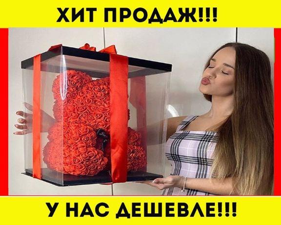 ⫸Подарок/ Мишка из роз /Подарок девушке/АКЦИЯ!Подарок для любимой