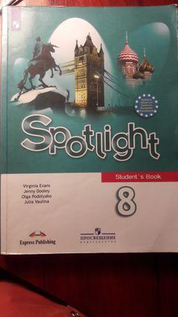 Продам учебник английского языка за 8 класс.