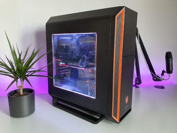 Komputer PC Gamingowy - i7 7700K - MSI GTX 1070 Gaming X - 16 GB RAM