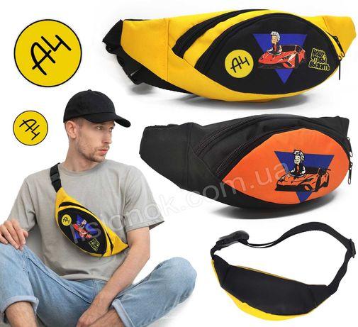 Бананка Влад А4 Ламба, сумка на пояс – практичная, яркая, вместительна