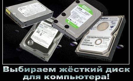 Жесткий диск для ПК (HDD)для компьютера 80,160,250,320,500 GB