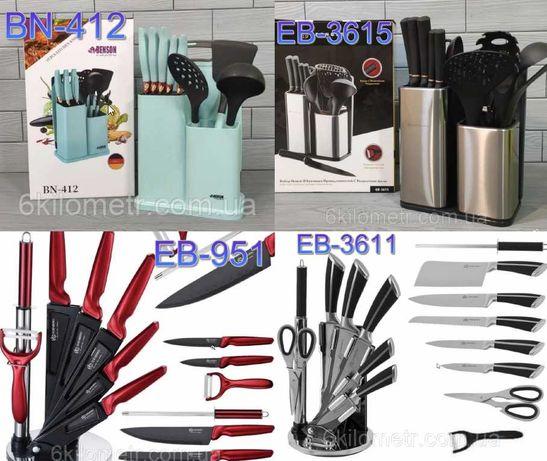 Набор кухонных ножей Edenberg, Benson