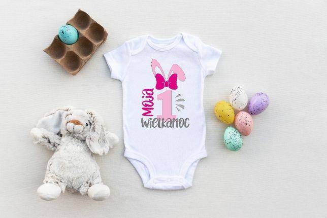 Moja 1 Wielkanoc - bodziak niemowlęcy z nadrukiem - róż