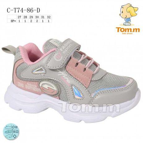 Кроссовки для девочек фирмы ТОМ.М