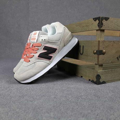 20281 New Balance 574 Серые кроссовки нью беленс баланс кросовки кеды