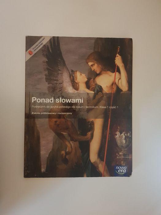 Podręcznik do języka polskiego dla liceum i technikum. Klasa 1 część 1 Tarnowskie Góry - image 1