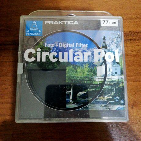 Praktica 77 mm Circular-Pol, полярик. В идеальном состоянии
