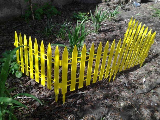 Заборчик декоративный пластиковый