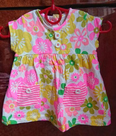 Яркое летнее платье 3-6м