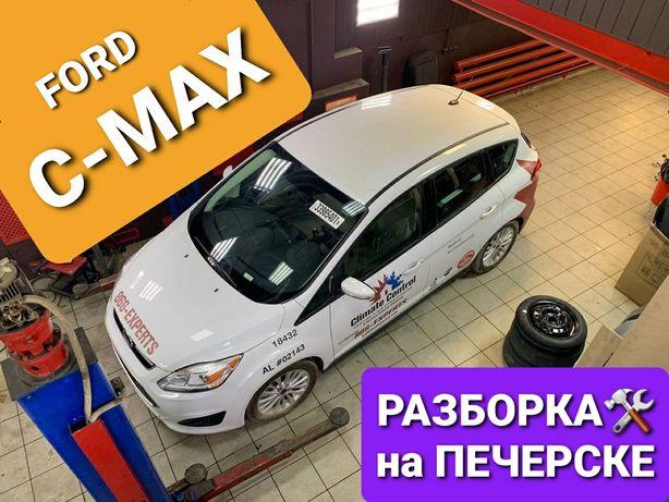 Запчасти Ford C-MAX Hybrid USA США Разборка Дверь Двери 2012-2018