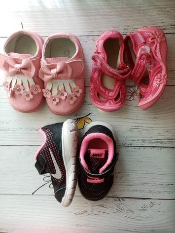 Взуття 21 розмір