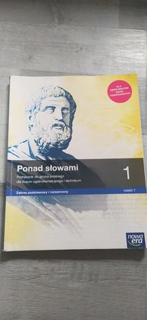 """Podręcznik """"Ponad słowami"""" 1 cz. 1"""