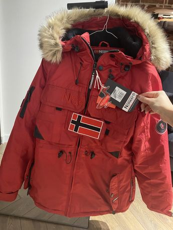 Парка Geographical Norway