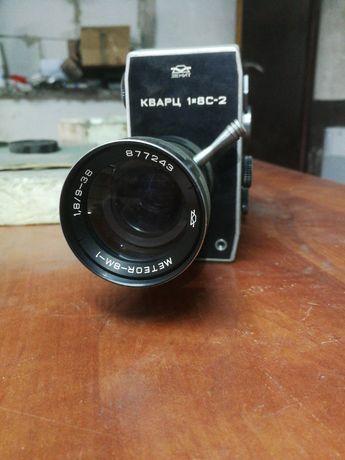 Kamera kolekcjonerska quarz Ix8s-2