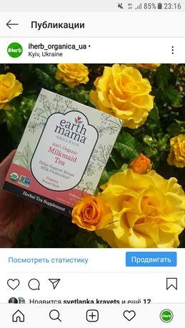 Чай для лактации кормящих мам